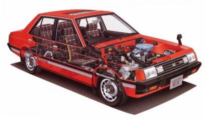 Mitsubishi Lancer EX 1980